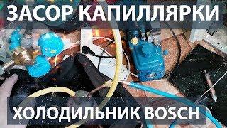 Ремонт холодильников во Владимире на дому недорого