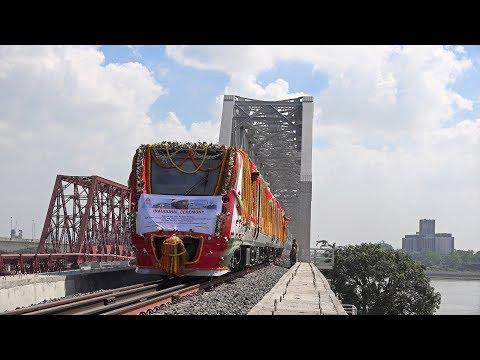 Inaugural run on newly opened Bhairab Railway Bridge by Bangladeshi & Indian Prime Minister