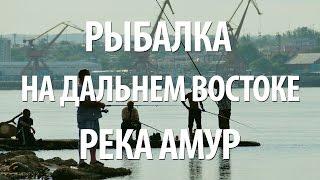 Все для отдыха и рыбалки хабаровск
