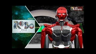 Robo Leaks | 12/01/2019 | Puthiyathalaimurai TV