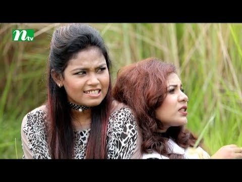 Uddipan Bangla Natok | Episode 133