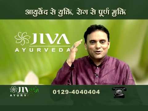 Ayurvedic Seasonal Routine  ( Ritucharya  ) | Arogya Mantra Ep#39 ( 1  )