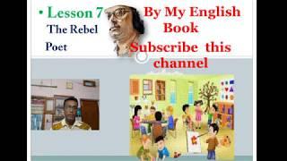 The Rebel Poet activity   the rebel poet class 5 full activity   the rebel poet class 5 lesson 7