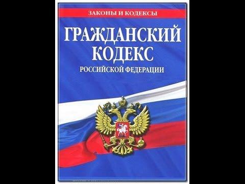ГК РФ, Статья 6, Применение гражданского законодательства по аналогии, Гражданский Кодекс Российской