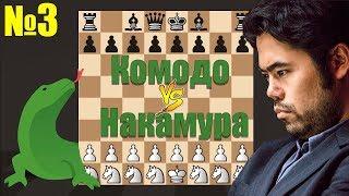Шахматы • vanila глобальный торрент-трекер.