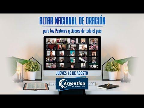46. Altar Nacional de Oración | Jueves 13/08