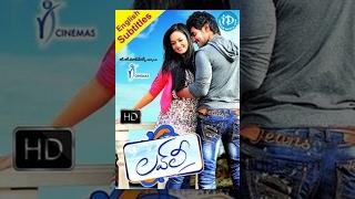 Lovely Telugu Full Movie  Aadi Shanvi Rajendra Prasad Vennela Kishore  B Jaya  Anup Rubens