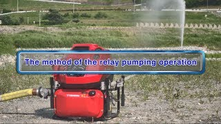The method of relay pumping operation