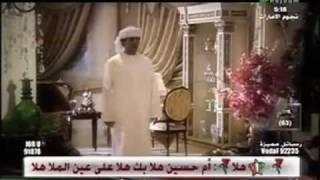 تحميل اغاني حمد العامري اغنيه وردي MP3