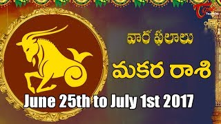 Rasi Phalalu | Makara Rasi | June 25th to July 1st 2017 | Weekly Horoscope 2017 | #Predictions