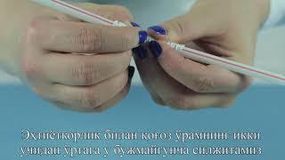 """Ф.78 Қоғоздан ясалган капалак қуртини """"жонлантириш"""""""