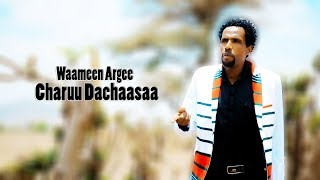 Youtube New Oromo Music 2019