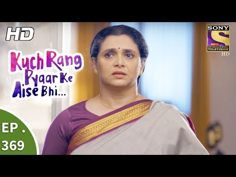 Kuch Rang Pyar Ke Aise Bhi - कुछ रंग प्यार के ऐसे भी - Ep 369 - 28th July, 2017