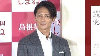 新婚の玉木宏、子どもは「ご縁があれば」