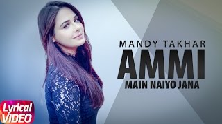 Main Naiyo Jana (Lyrical Video) | Amrinder Gill | Yo   - YouTube
