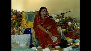 Guru Puja, Cosmic Consciousness thumbnail