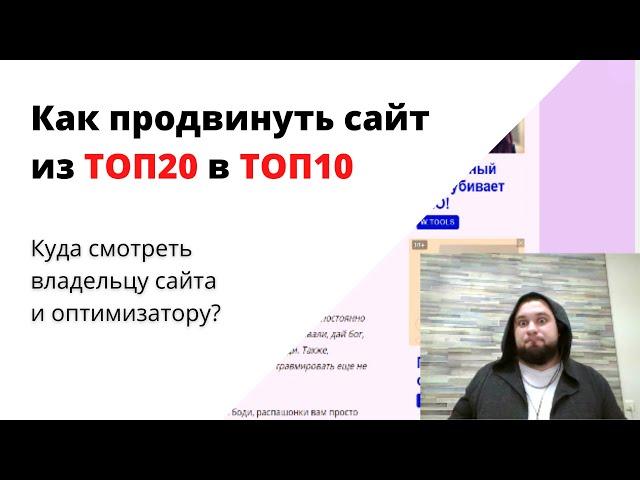 Оптимизация сайта Лианозово вывод в топ google Сафоновская улица
