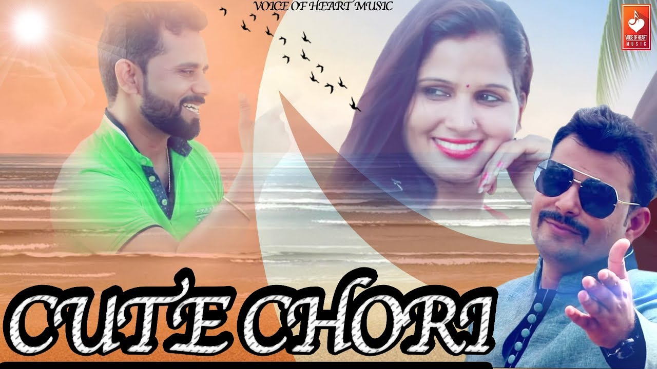 CUTE CHORI Amarjeet Moun  Rajesh Saini Sonia Garg New haryanvi songs haryanvi 2018 Video,Mp3 Free Download