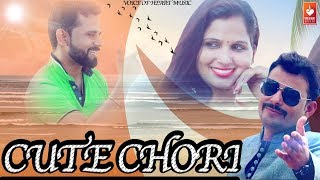 CUTE CHORI|Amarjeet Moun ,Rajesh Saini,Sonia Garg|New haryanvi songs haryanvi 2018 Video,Mp3 Free Download