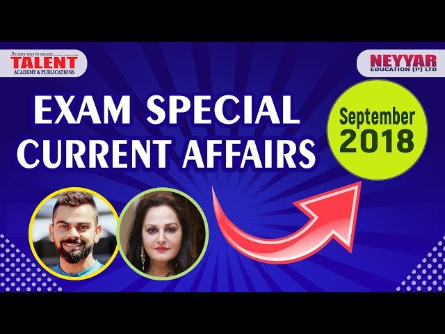 Exam Special Current Affairs September 2018 | Malayalam | Kerala PSC | Secretariat Assistant Exam