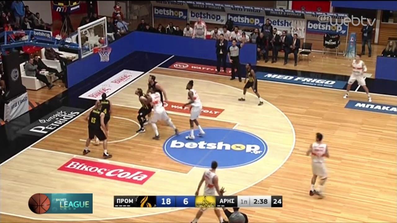 Basket League 2019-2020: ΠΡΟΜΗΘΕΑΣ – ΑΡΗΣ | HIGHLIGHTS | 28/12/2019 | ΕΡΤ