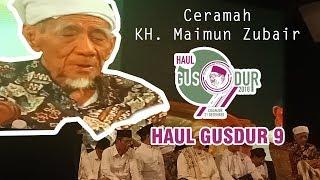 Ceramah KH. Maimoen Zubair  _ Haul Gusdur 9