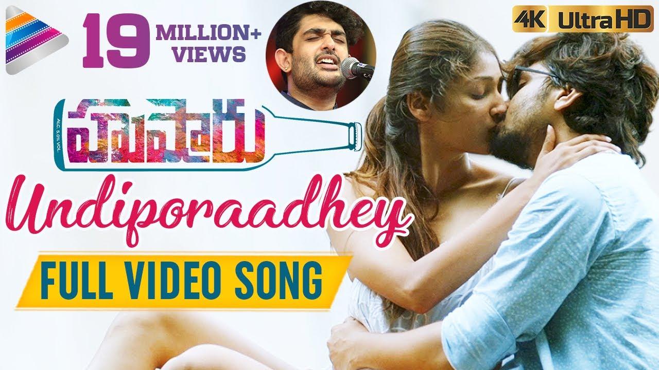 Undiporaadhey Song lyrics in Telugu | Husharu - Sid Sriram