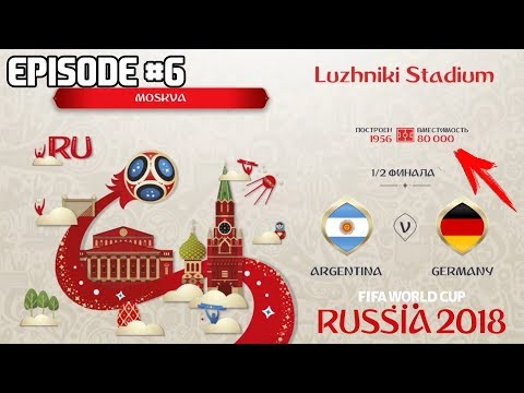 ЧЕМПИОНАТ МИРА 2018 ЗА СБОРНУЮ АРГЕНТИНЫ   1/2 ФИНАЛА   WORLD CUP 2018 Russia