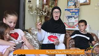 استيقظوا أيها الآباء .. صرخة لانقاذ ملف التربية والتعليم في يافا
