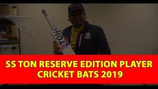 SS TON Reserve Edition Player Cricket Bats 2019 | Cricket Store Online