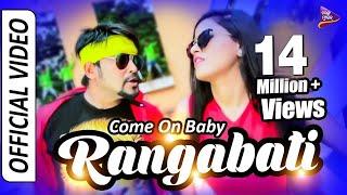 Mp3 Common Baby Rangabati Mp3 Download