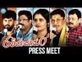 Tholi Parichayam Movie Press Meet || Deepak Krishnan || L. Radhakrishna || Murali Mohan