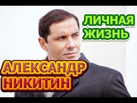 Смотреть          Александр Никитин