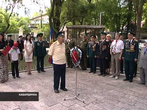 Новости курорта 28.05.2014