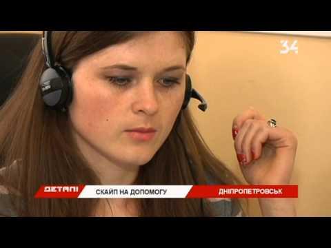 Первый в Украине центр правовой консультации онлайн (34 телеканал)