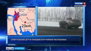 На трассе Казань – Оренбург произошла страшная авария