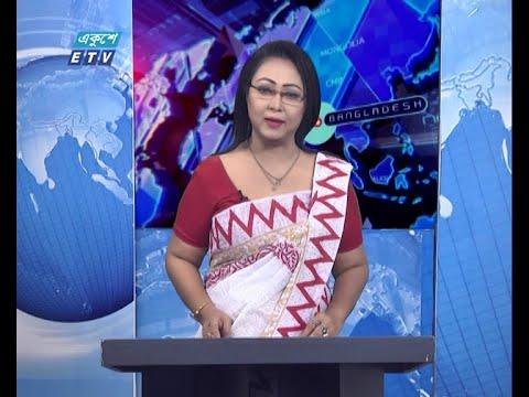 01 AM News || রাত ০১টার সংবাদ || 15 April 2021 || ETV News