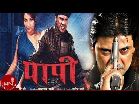Paapi Raat | Nepali Movie