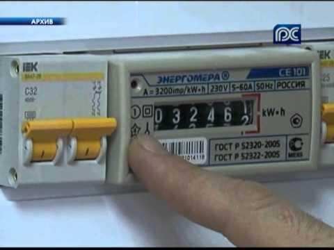 С 1 января на Вологодчине изменились нормативы потребления электроэнергии