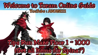 Toram Online - GET RICH! how easily new player Get spina