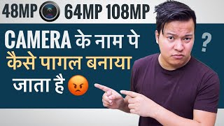 जानिये Smartphone में Camera Mega Pixel का सच : MegaPixel, Pixel Size, Sensor, 48 vs 64MP vs 108MP ? - Download this Video in MP3, M4A, WEBM, MP4, 3GP