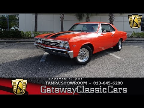 Video of '67 Chevelle - P1NY