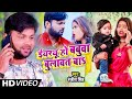 HD VIDEO | ईयरयू हो बबुआ बोलावत बS | Ranjeet Singh | Eyrau Ho Babua Bolawat Ba | Bhojpuri Song