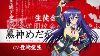 【PV】めだかボックスプロモーション映像