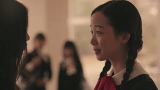 「そして、ユリコは一人になった」の動画