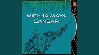Mangala Maya Bhakata Bandhaba - YouTube