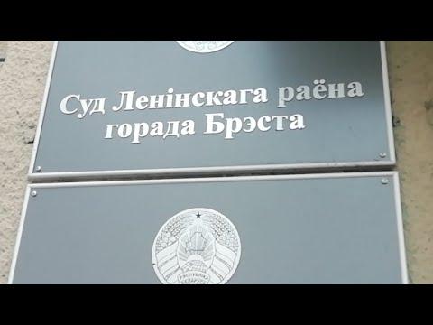 Суд Казака