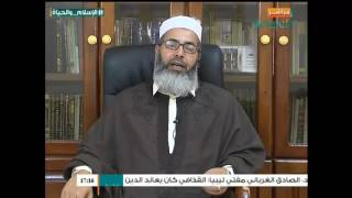الإسلام والحياة | دروس في الحج | 06 - 08 - 2016