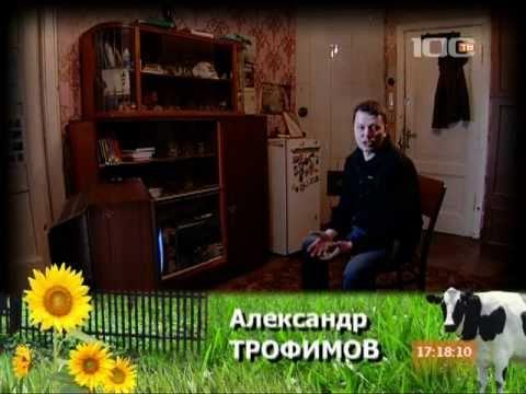 """Иностранцы в русских деревнях. """"Очарованные странники или ..."""" (2011)"""
