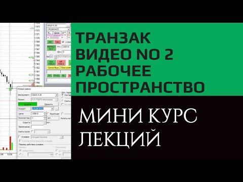 Видео стратегия на бинарных опционах 60 секунд